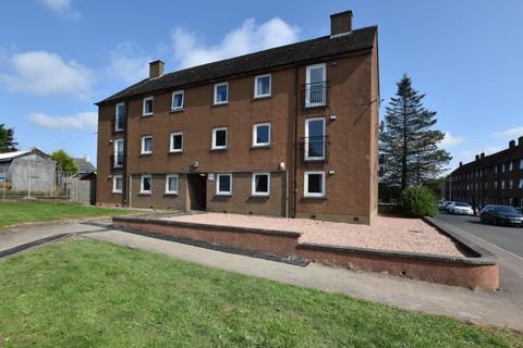2 bedroom flat for sale - Netherton Gardens, Kelty KY4