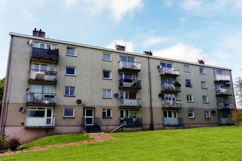 2 bedroom flat for sale - Kimberley Gardens, Westwood, East Kilbride G75