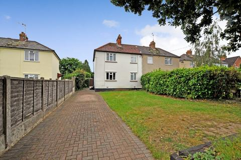 3 bedroom semi-detached house for sale - Watchouse Road, Galleywood, Chelmsford, CM2