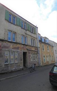 1 bedroom flat for sale - George Street, Millport, Isle Of Cumbrae