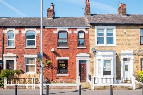 2 bedroom terraced house for sale - Station Road, Leyland