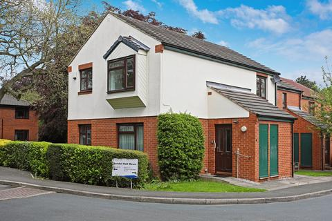 2 bedroom apartment for sale - Sandal Hall Mews, Sandal, Wakefield, WF2