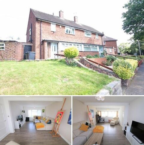 3 bedroom semi-detached house for sale - Highfield Road, Great Barr, Birmingham, B43 5AW