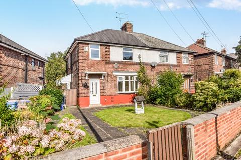 3 bedroom semi-detached house for sale - Kingsway, Widnes