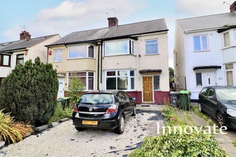 3 bedroom semi-detached house for sale - Roway Lane, Oldbury