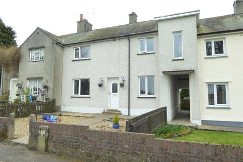 3 bedroom property for sale - Windmill Lane, Cockermouth