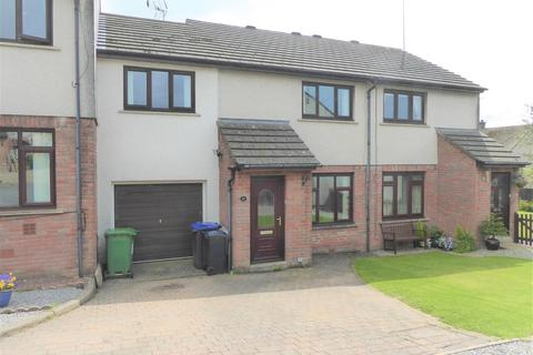 3 bedroom terraced house for sale - Ennerdale Close, Cockermouth