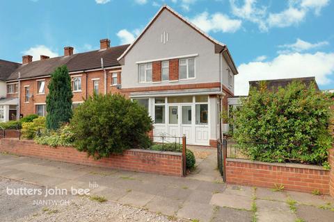 3 bedroom end of terrace house for sale - Weaver Road, Nantwich
