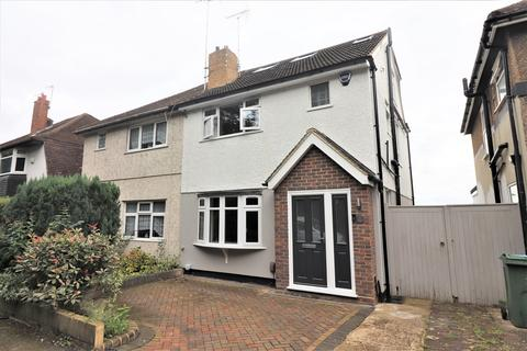 4 bedroom semi-detached house for sale - Epping Glade E4