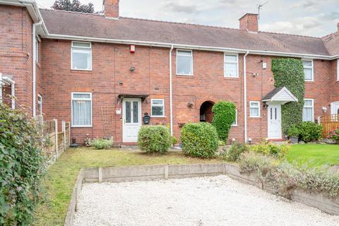 3 bedroom terraced house for sale - Studley Gate, Stourbridge, DY8 3RR