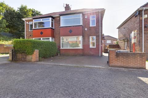3 bedroom semi-detached house for sale - Coldingham Gardens, Newcastle Upon Tyne