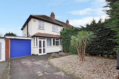 3 bedroom semi-detached house for sale - Waterhouse Lane, Chelmsford, CM1