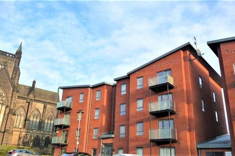 2 bedroom flat for sale - Bouverie Court, Leeds.