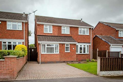 4 bedroom detached house for sale - Sandhills Road, Bolsover, Chesterfield