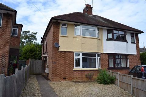 3 bedroom semi-detached house for sale - Crescent Close, Market Harborough