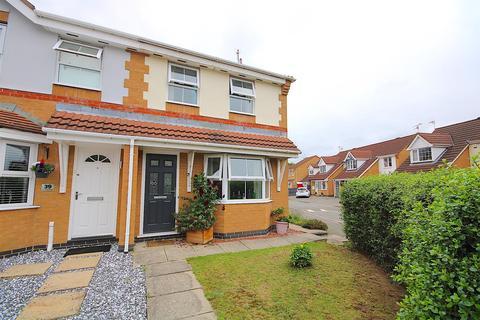 3 bedroom semi-detached house for sale - Lancelot Close, Leicester Forest East
