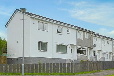 4 bedroom end of terrace house for sale - Culzean Crescent , Newton Mearns, Glasgow, G77 5SW
