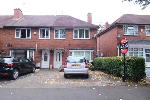 3 bedroom end of terrace house for sale - Hathersage Road, Great Barr