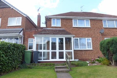3 bedroom semi-detached house for sale - Stonehurst Road, Great Barr, Birmingham, B43 7RH