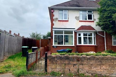 3 bedroom semi-detached house for sale - Vicarage Road, West Bromwich, B71 1AE
