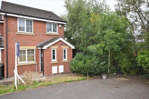 3 bedroom end of terrace house for sale - Birch View, Wardle Rochdale