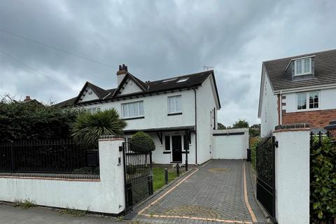 4 bedroom house to rent - Sutton Road, Walsall
