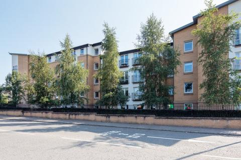 1 bedroom retirement property for sale - Hilltree Court, Fenwick Road, Giffnock