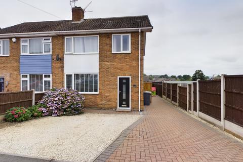 3 bedroom semi-detached house for sale - Sunningdale Close, Walton, Chesterfield, S40 3JA