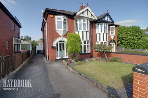 3 bedroom semi-detached house for sale - Racecourse Road, Swinton