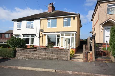 3 bedroom semi-detached house for sale - Harriseahead Lane, Harriseahead, Stoke-on-Trent