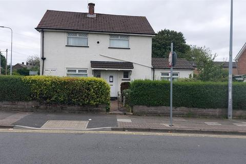 3 bedroom end of terrace house for sale - Ball Road, Llanrumney, Cardiff