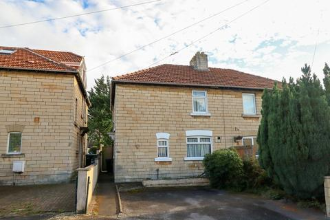 3 bedroom semi-detached house for sale - Ash Grove, The Oval, Bath