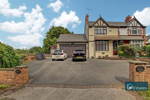 4 bedroom semi-detached house for sale - Tamworth Road, Corley