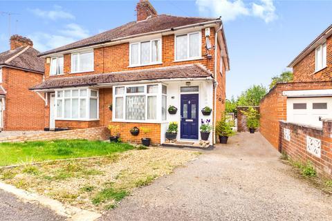 3 bedroom semi-detached house for sale - Grasmere Avenue, Tilehurst, Reading, RG30