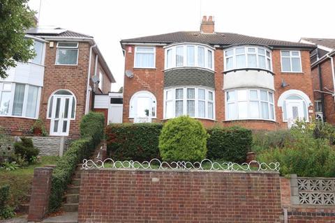 3 bedroom semi-detached house for sale - Dorrington Road, Great Barr, Birmingham, B42 1QT