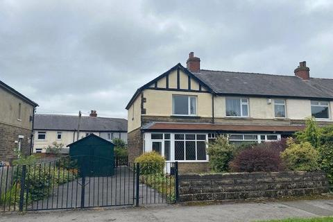 2 bedroom end of terrace house for sale - Reevy Road, Wibsey, Bradford, BD6