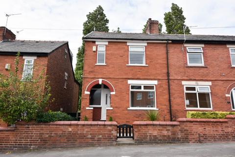 3 bedroom end of terrace house to rent - Railway Street, Springfield, Wigan, WN6 7LL