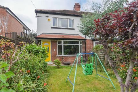 3 bedroom end of terrace house for sale - Southroyd Villas, Pudsey, LS28