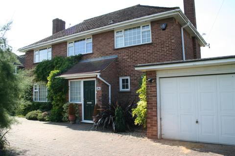 4 bedroom detached house for sale - Lowther Road, norwich NR4