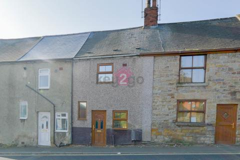 2 bedroom terraced house for sale - Station Road, Mosborough, Sheffield, S20