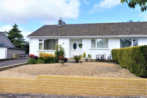 2 bedroom bungalow for sale - Allerdale Grove, Cockermouth