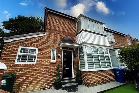 2 bedroom semi-detached house for sale - Hilden Gardens, High Heaton, Newcastle Upon Tyne, NE7