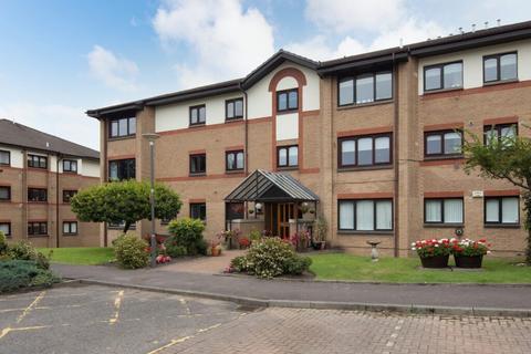 2 bedroom apartment for sale - Riverside Park, Netherlee