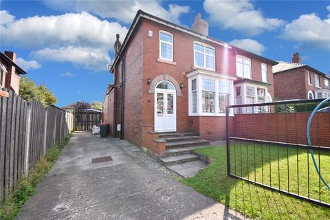 3 bedroom semi-detached house for sale - Beechwood Road, Broom, Rotherham, S60