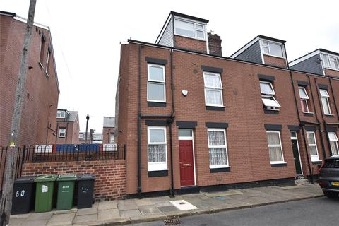2 bedroom terraced house for sale - Copperfield Mount, Leeds