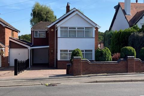 4 bedroom detached house for sale - Clarence Road, Four Oaks, Sutton Coldfield