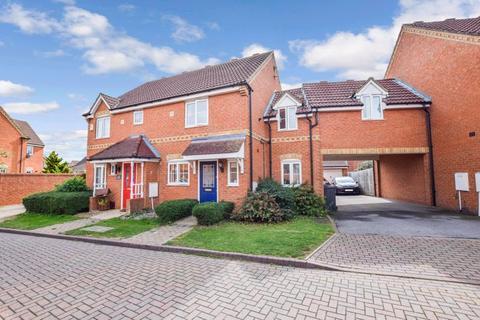3 bedroom house for sale - Summers Close, Clapham Village, Bedford