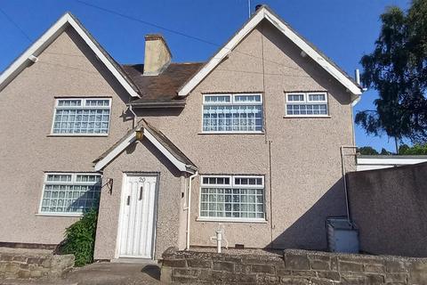 4 bedroom cottage for sale - West Hallam