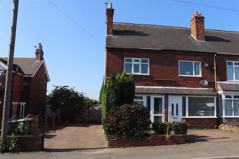 2 bedroom end of terrace house for sale - Castle Road, Walsall Wood