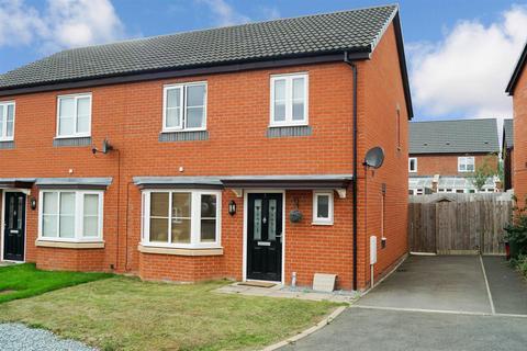 3 bedroom semi-detached house for sale - Peacock Close, Leamington Spa